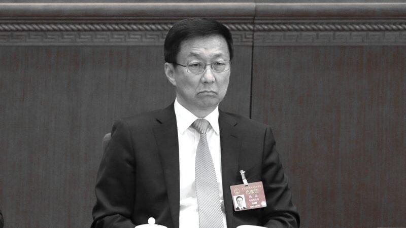 韓正被列制裁對像 情婦私生子曝光 中南海驚恐