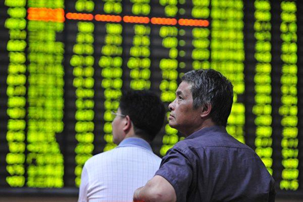 中國三股退市害慘十二萬股民 知名車企虧百億股價跌九成