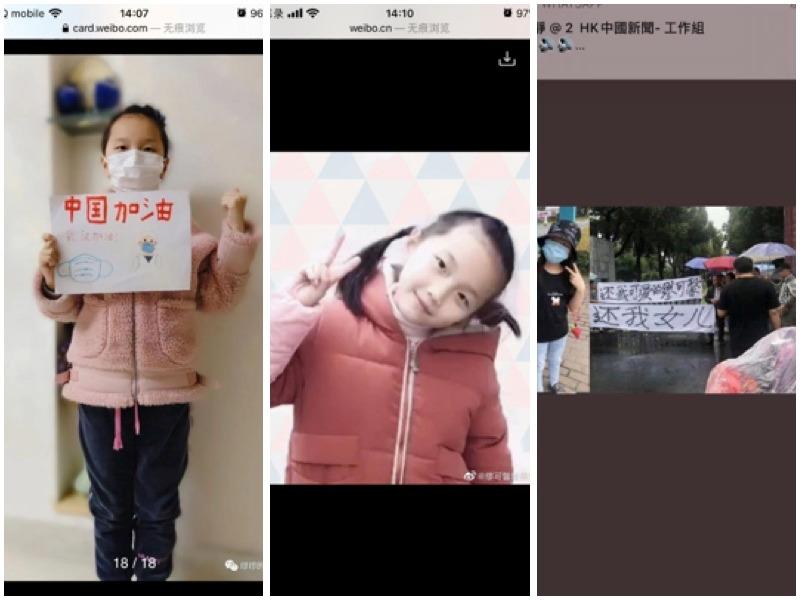 常州五年級女生繆可馨因為一篇作文被逼墜樓事件,連日來受到高度關注。(網路圖片合成)