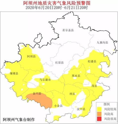 阿壩州2020年6月21日天氣預報,多處出現暴雨、大暴雨預警。(網絡截圖)