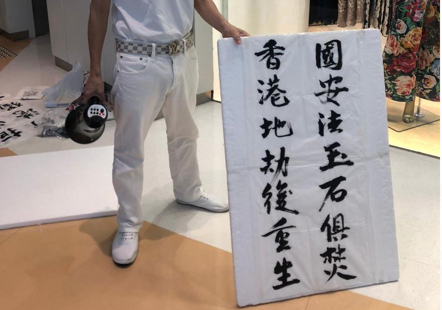 梁先生用大聲公喊出「驅除中共  還我香港」。(梁珍 / 大紀元)