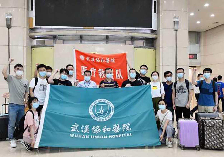 2020年6月20日,武漢協和醫院醫療隊馳援北京。(網絡圖片)