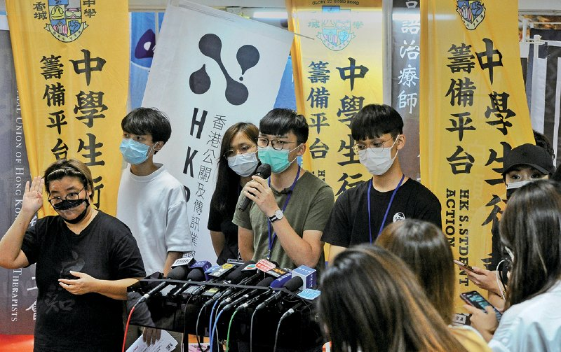 「二百萬三罷工會聯合陣線」及「中學生行動籌備平台」6月20日發起首次聯合罷工罷課公投,反對「國安法」在香港立法。學生票總數雖然達標,但實體票未達5,000票,未能啟動罷課。(宋碧龍/大紀元)