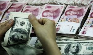 G20及入籃 人民幣匯率被維穩