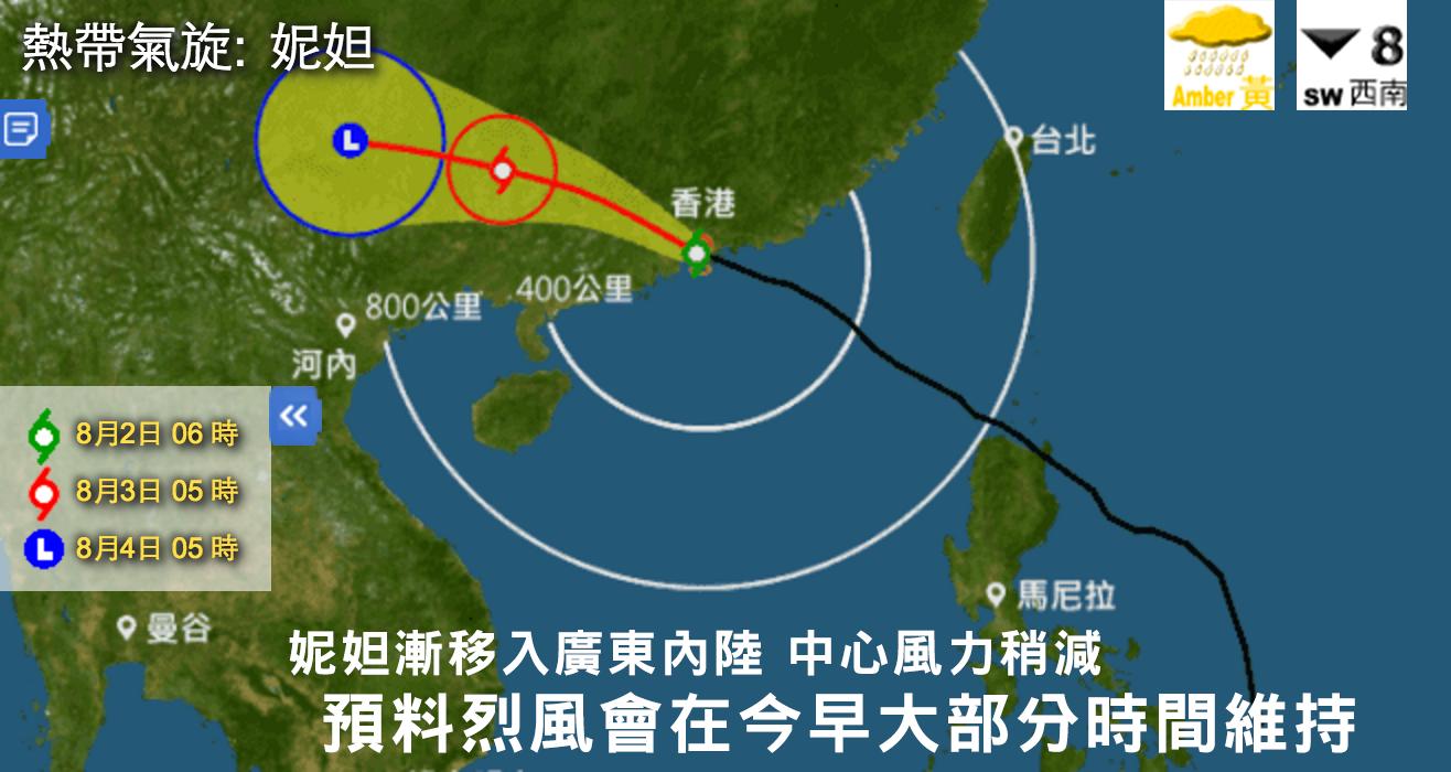 在上午7時,颱風妮妲集結在香港天文台之西北約60公里,即在北緯22.7度,東經113.8度附近,預料向西北偏西移動,時速約25公里,橫過珠江口一帶,移入廣東內陸。(香港天文台提供)