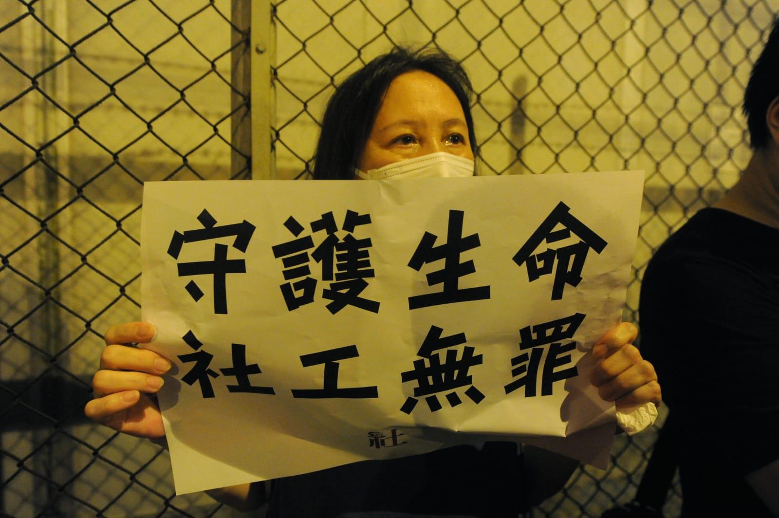 市民手持標語,「守護生命、社工無罪」。(宋碧龍/大紀元)