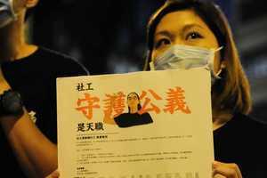 劉家棟明高院保釋上訴 社總荔枝角收押所外聲援
