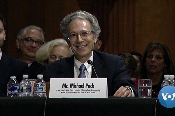 特朗普指派的美國國際媒體署CEO邁克爾·派克(Michael Pack,圖)6月9日上任後,便著手進行大規模改組,再次清理被中共滲透的媒體。(公有領域)