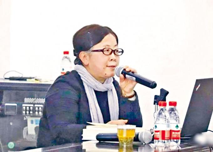 中國湖北大學文學院教授梁艷萍(圖片來源:網路)