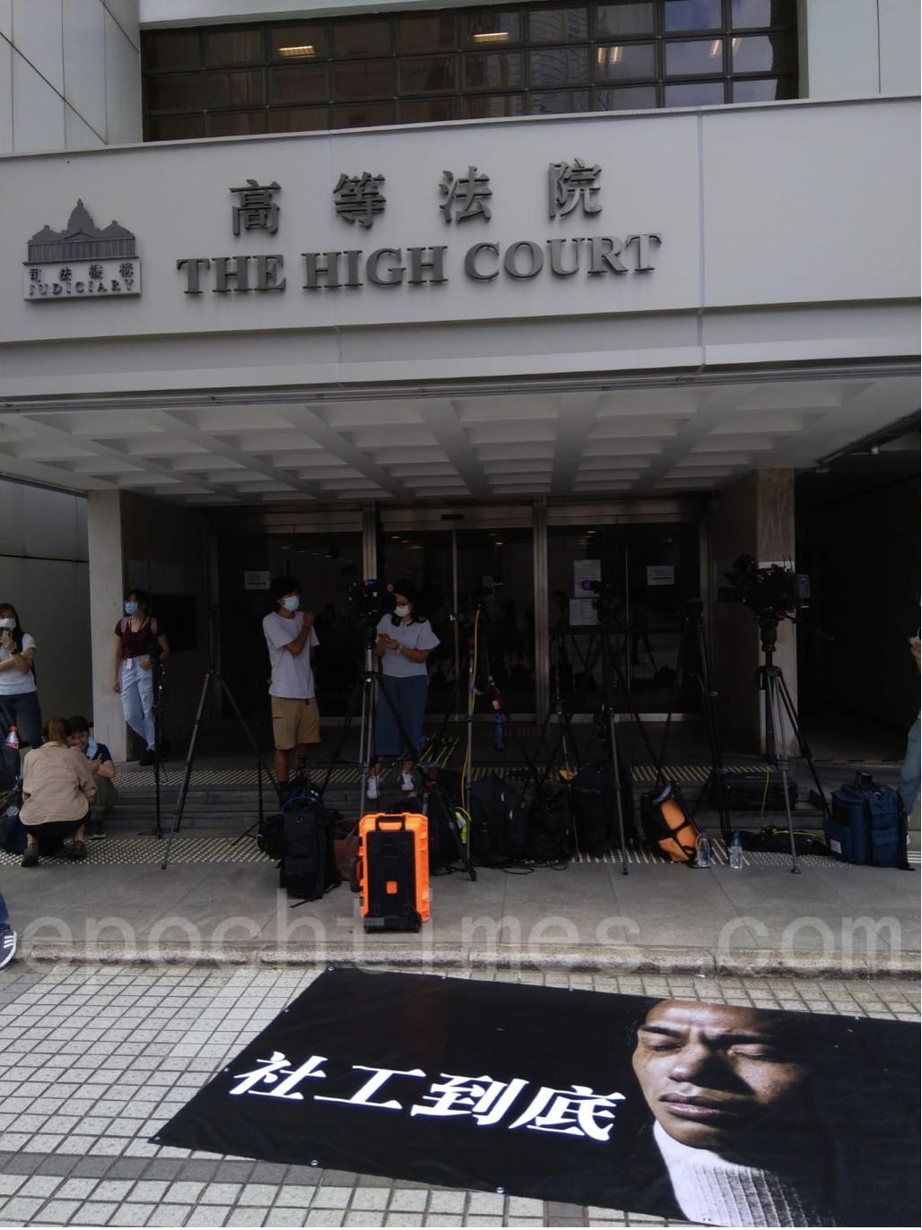 劉家棟案件今早在高等法院上訴,他獲保釋,須呈交 10 萬元保釋金,以及交出旅遊證件、不准離開香港、定時到警署報到等。(杜夫/大紀元)