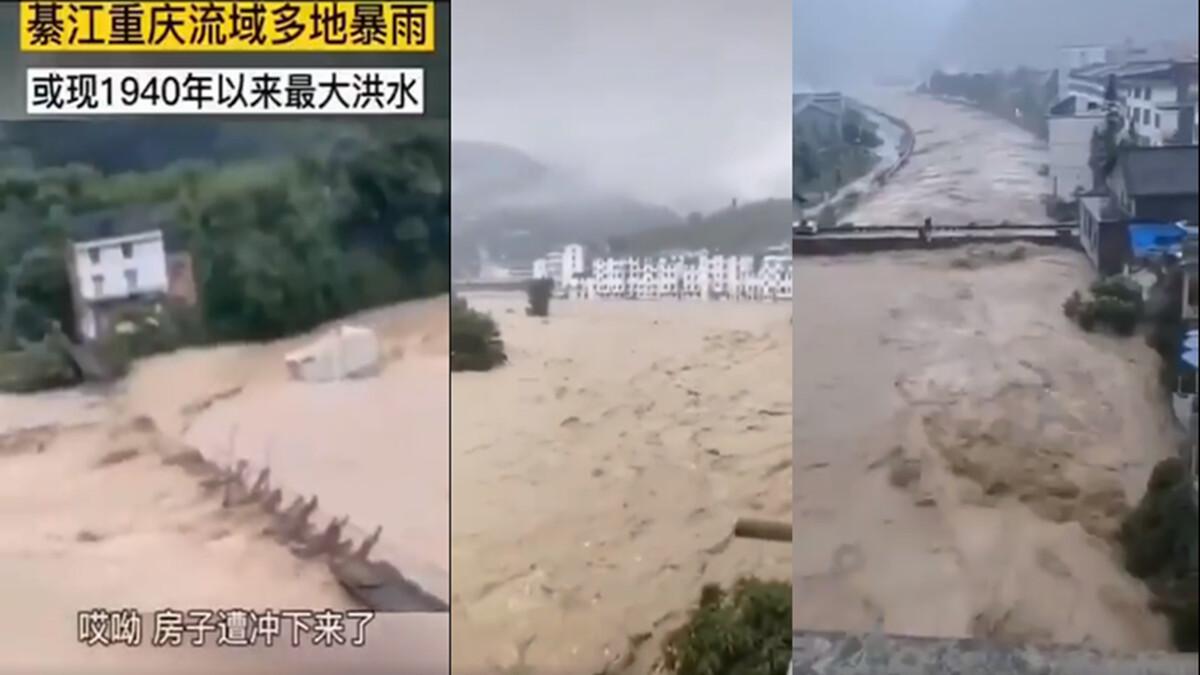 三峽大壩上游綦江流域出現1940年來最大的洪水,綦江五岔站最高水位達10至11米。當地4萬人緊急轉移。 (影片截圖)