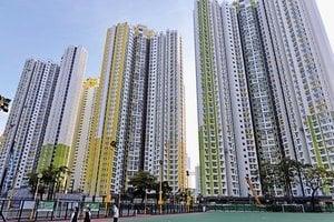 新一期居屋推售逾七千個單位  售價123萬至513萬