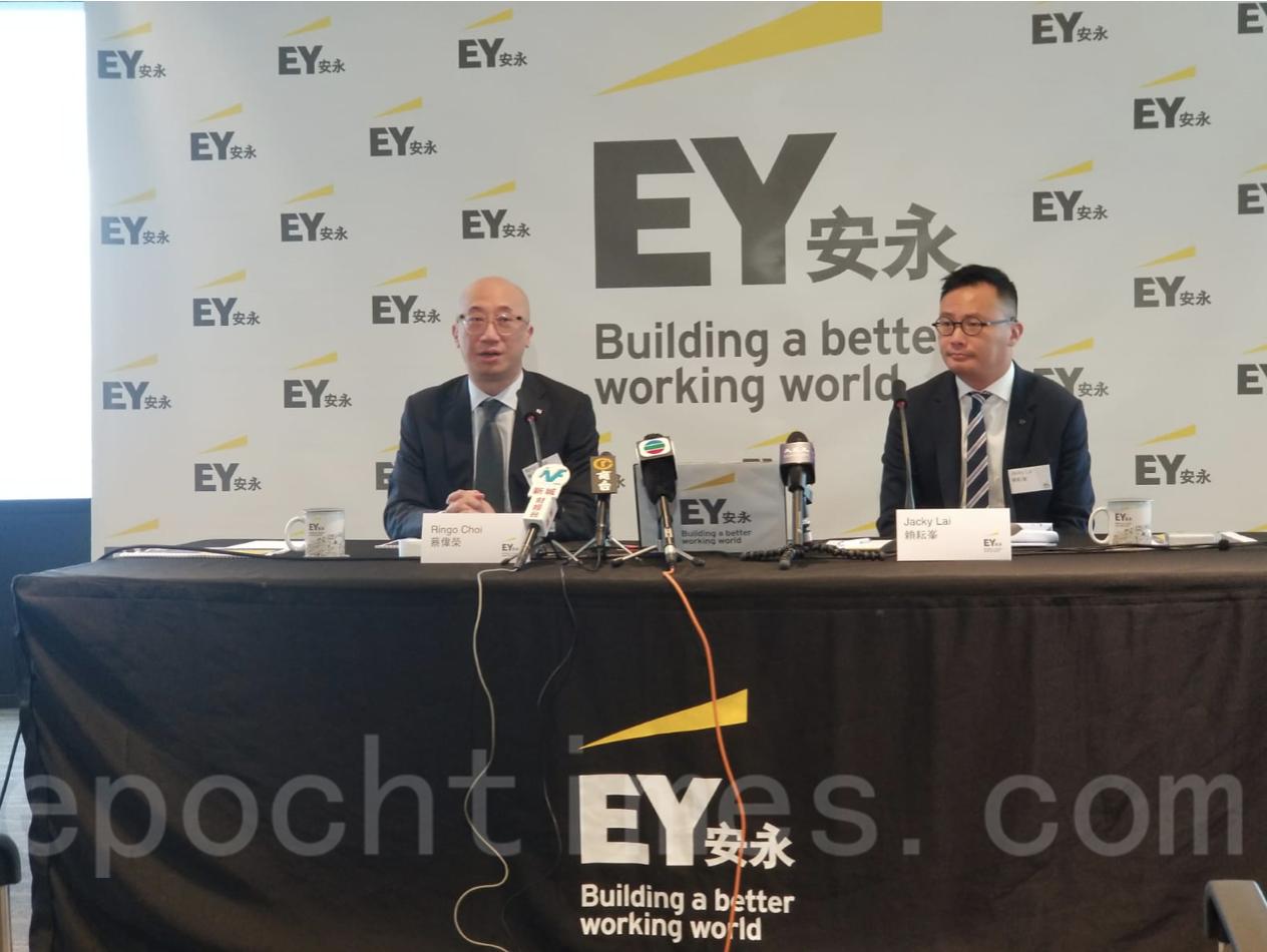 安永亞太區上市服務主管合夥人蔡偉榮(左)預計香港今年全年集資額或達到2,200億元。(李曉彤/大紀元)