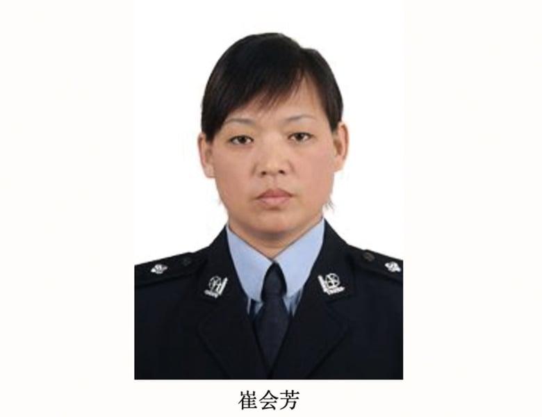 退休司法女警崔會芳申訴