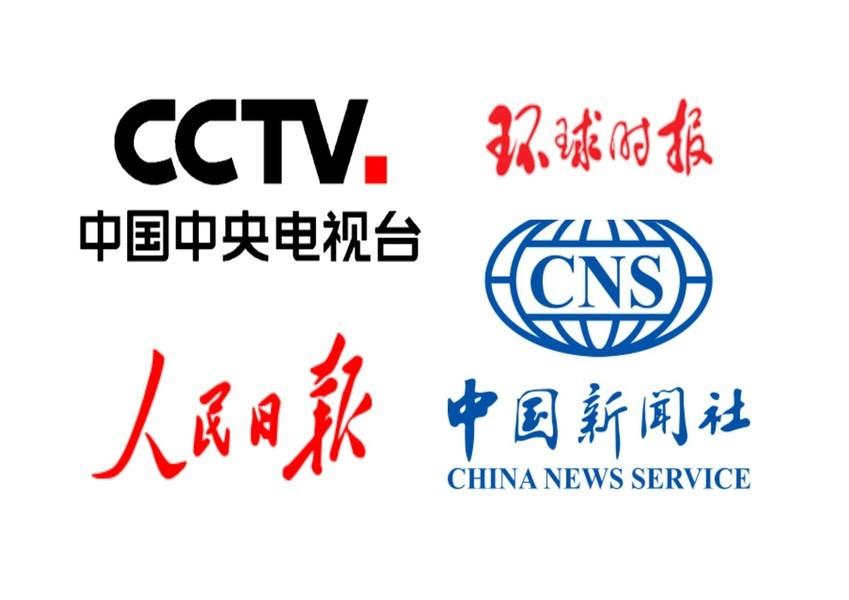 【中美新冷戰】央視等四家中共媒體被美定為外國使團 白宮駁回跨境轉播中文節目申請