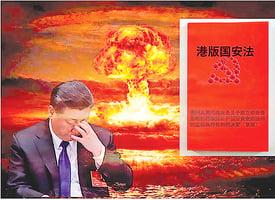 香港問題引爆核彈 習近平出路何在?