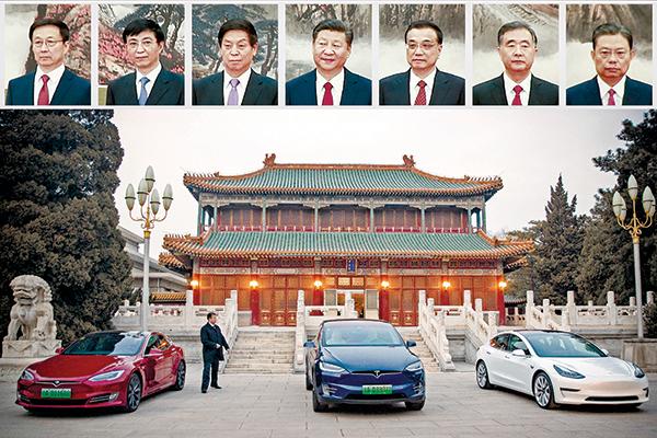 從目前的跡象看,中國的權力中心中南海(大圖)可能已經成為「空城」。小圖為中共七常委,由左而右:韓正、王滬寧、栗戰書、習近平、李克強、汪洋、趙樂際。(Getty Images)