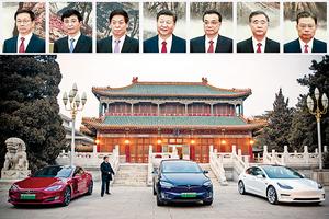 北京疫情延燒 中共高層行蹤詭異