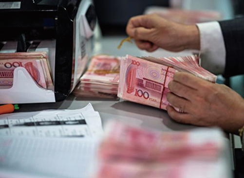 大陸一銀行股東給自己貸款26億。圖為示意照。 (AFP)