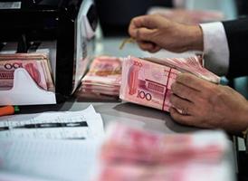 河北一銀行股東監守自盜  詐騙二十六億貸款