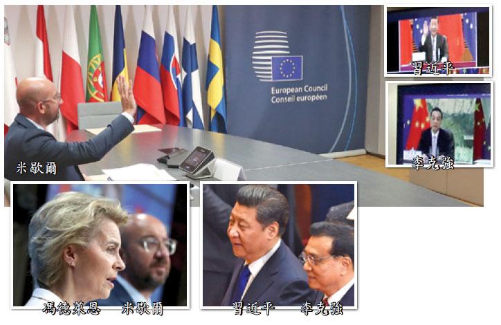 無聯合聲明 中歐峰會不歡而散