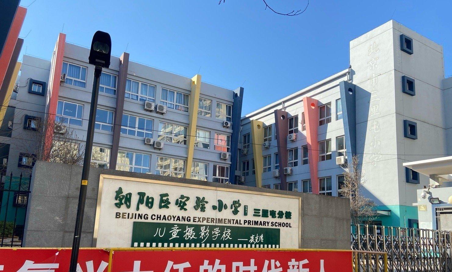 因疫情嚴重,北京大中小學都沒有開學,學校大門緊閉,校門口都貼出告示,開學時間另行通知,所有學生在家上網課。(大紀元)
