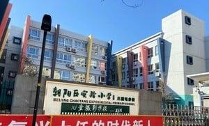 【獨家】301醫院和部隊大院確診被掩蓋 北京重蹈武漢覆轍