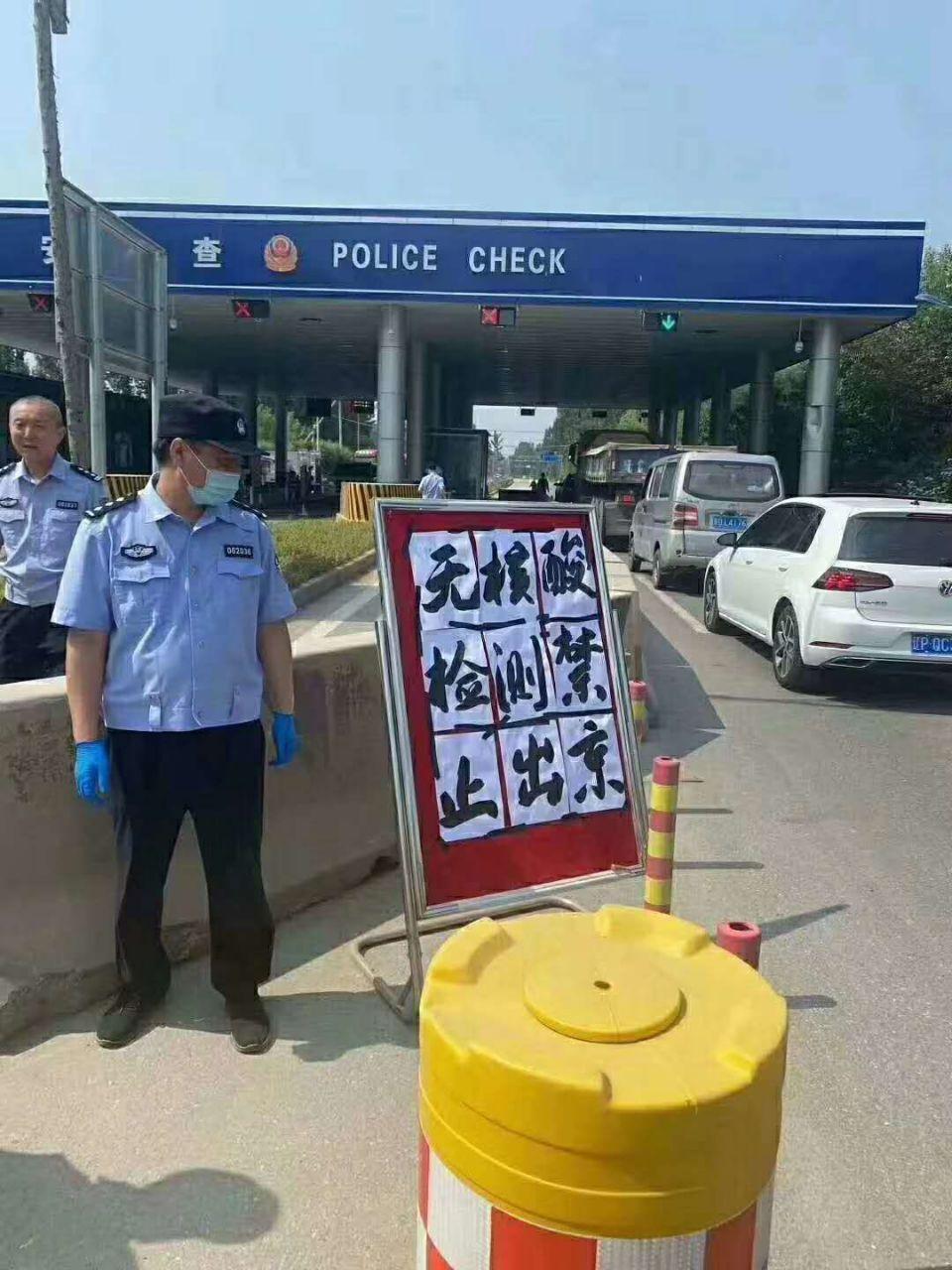 北京街頭到處都是警察和警車。(受訪者提供 )