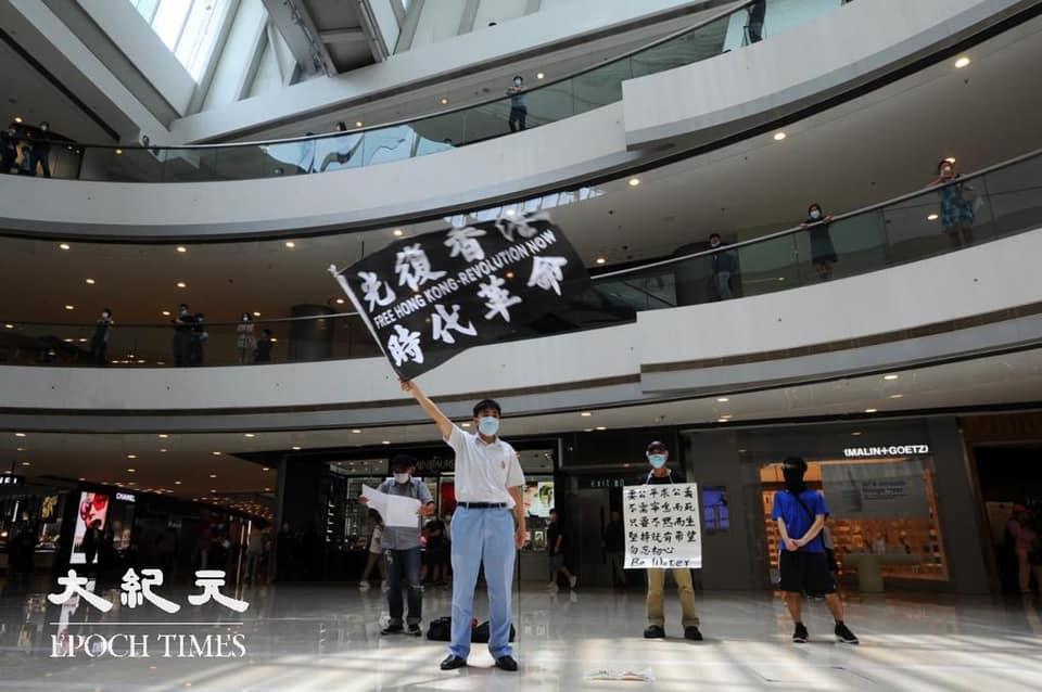 5月29日,David在中環IFC揮舞「光復香港時代革命」旗幟。(宋碧龍/大紀元)