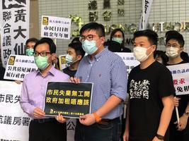 黃大仙區議員前往房委會請願 反對公屋加租