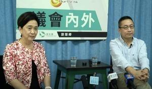潘焯鴻:反對以《基本法》附件三形式  強加香港國安法