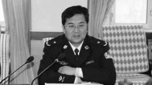 新疆副主席與政法委副書記落馬 美國會點名陳全國