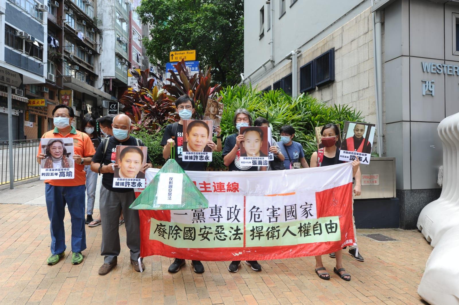 今日(2020年6月25日)是中國傳統節日端午節,社民連遊行至中聯辦抗議「港版國安法」。(宋碧龍/大紀元)