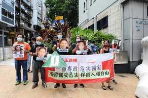 【組圖】端午節 社民連中聯辦外抗議 展示二萬多反國安法聯署簽名