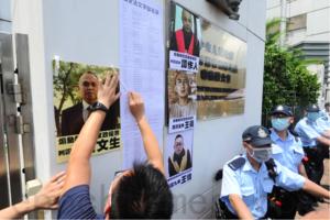 社民連中聯辦前抗議國安法 「一黨專政危害國家」
