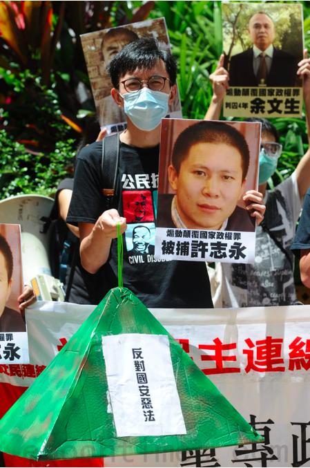 6月25日端午節,十餘名社民連成員前往中聯辦抗議「港版國安法」。圖為吳文遠。(宋碧龍/大紀元)
