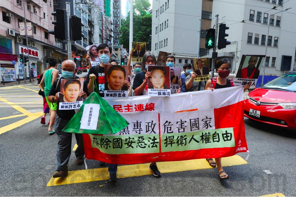 6月25日端午節,十餘名社民連成員前往中聯辦抗議「港版國安法」。(宋碧龍/大紀元)