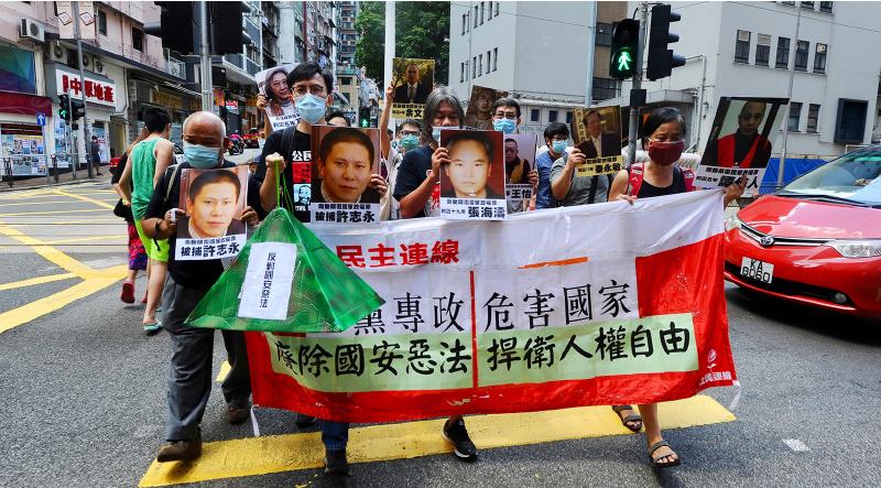 昨日十多名社民連成員遊行至中聯辦,抗議「港版國安法」。(宋碧龍/大紀元)