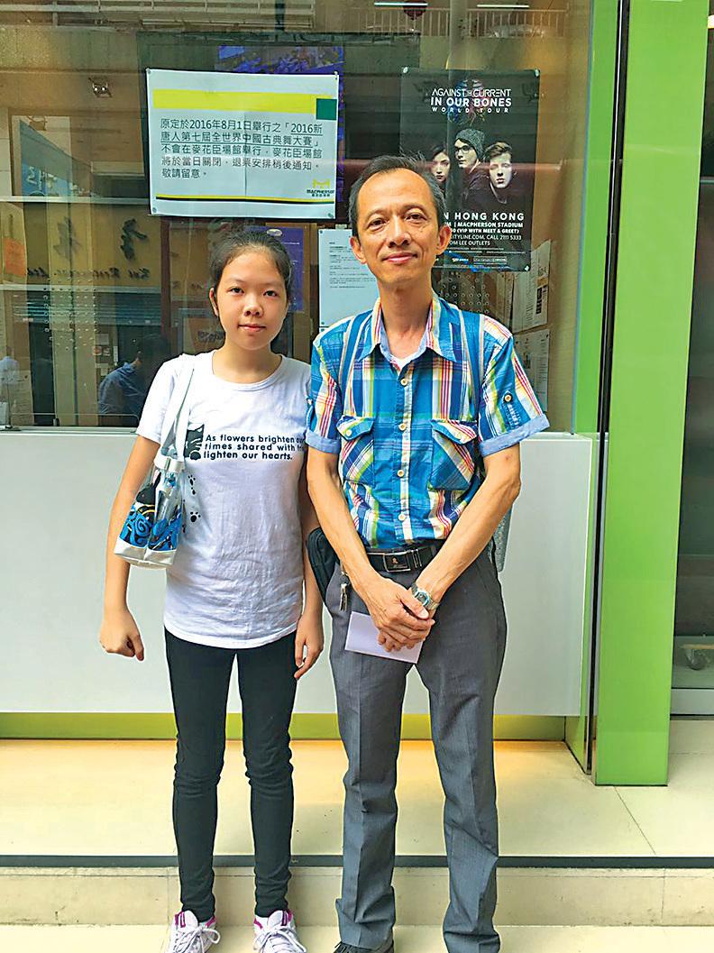 香港觀眾許先生專程請假與女兒打算到場觀賽,當得知賽事因故取消後感失望。(梁珍/大紀元)