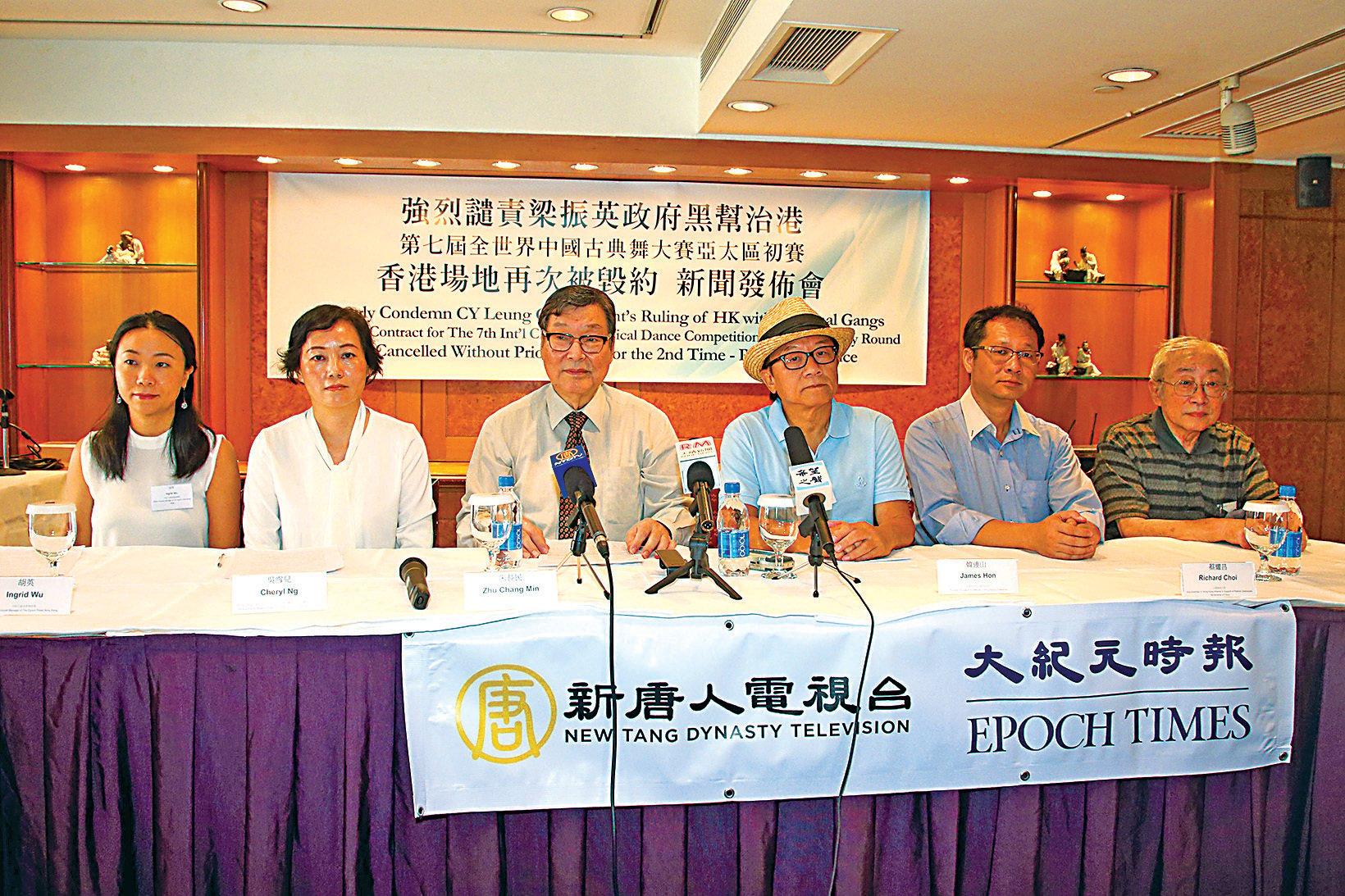 新唐人舉行記者會,公佈舞蹈大賽場地遭毀約詳情。(李逸/大紀元)