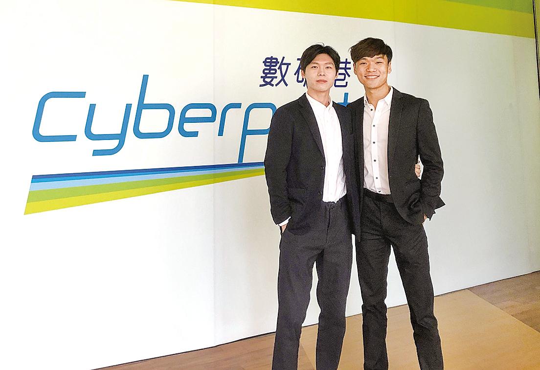 中大工商管理學士綜合課程學生馬俊鴻(右)及另一名隊友開發的Dr. Body 體態檢測及康復跟蹤檢測系統,為大眾提供全面、精確、快捷的體態健康檢查,以及個性化的跟進服務。