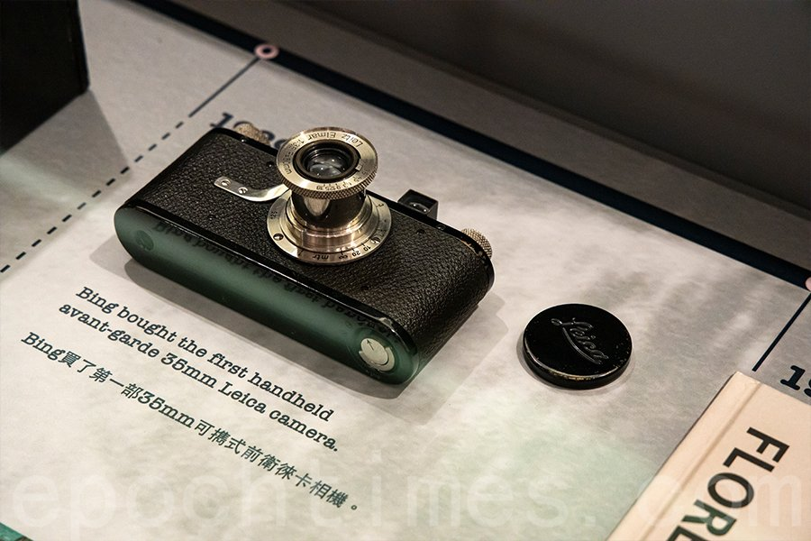 於1929年出產的、與Ilse Bing擁有的同款Leica One相機。(陳仲明/大紀元)