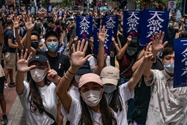 美參院通過法案 制裁限制香港自治個人和公司