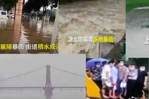 湖北680座水庫超汛限 房屋被淹