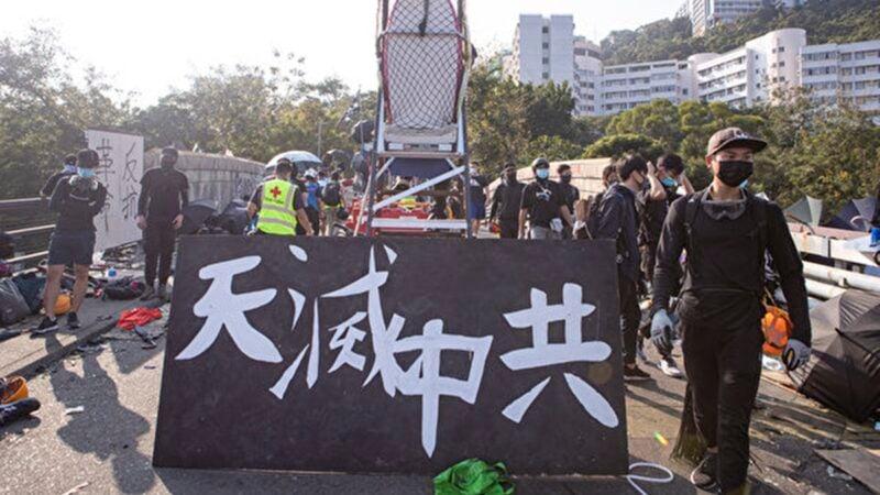 2019年11月13日,香港中大學生拉起「天滅中共」橫幅。(余鋼/大紀元)