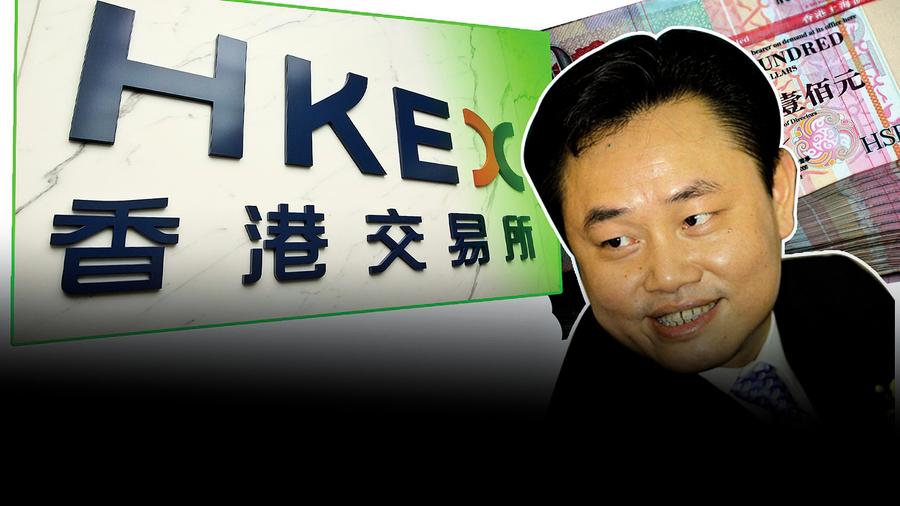 中國前首富出獄 黃光裕發達靠香港