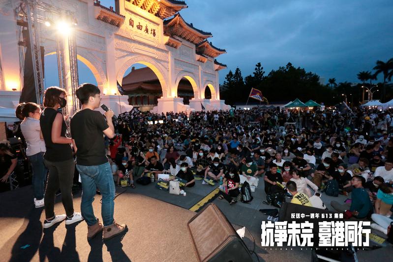 台灣推出港人入境協助 可依「人道因素」申請赴台