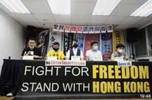 逾十二個工會到各國領事館遞交請願信 反對「港區國安法」立法