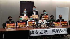 民主派議員回應「國安法」:包含「666」邪惡至極 香港人一定要反抗到底