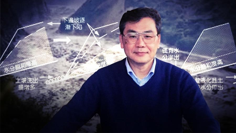 專家:洪水地震誘發山體邊坡滑動 或致滅絕式災難